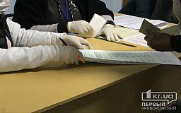 Криворожанка порвала свои бюллетени для голосования