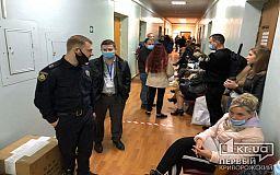 В теризбиркоме Кривого Рога выстроилась очередь желающих сдать протоколы голосования на местных выборах