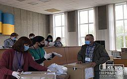 Итоги ночи в окружной избирательной комиссии Покровского района Кривого Рога
