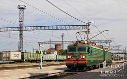 Укрзалізниця возобновила движение поездов из Кривого Рога в Киев