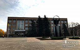 Почти все протоколы голосования на местных выборах приняла избирательная комиссия Покровского района Кривого Рога