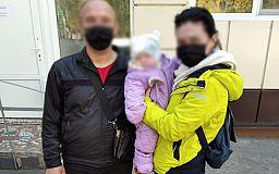 В Кривом Роге двоих детей усыновили приемные семьи