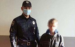 Криворожские полицейские ищут мать подростка, найденного на вокзале