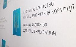 КСУ заблокував призначення керівних кадрів органів влади і переможців місцевих виборів