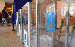 У Кривому Розі зафіксовано втручання у процес виборів, - кандидат на посаду міського голови