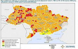 Еще две недели Кривой Рог будет в «оранжевой» зоне эпидемиологической опасности