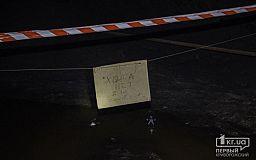 На криворожской шахте током убило 27-летнего парня