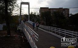 Больше 13 миллионов гривен потратили из бюджета на строительство моста в криворожском парке имени Юрия Гагарина
