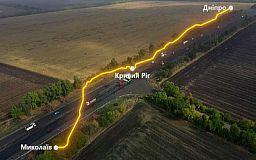 Траса Дніпро-Кривий Ріг-Миколаїв буде дорогою світового рівня, - обіцянка