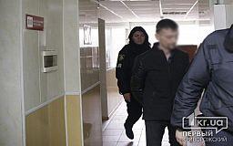 Онлайн: оглашение приговора криворожанину, обвиняемому в изнасилованиях и убийствах девушек