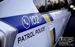 В Кривом Роге планируют отремонтировать 56 полицейских авто