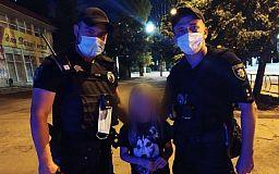 Криворожские патрульные вернули домой 8-летнюю девочку