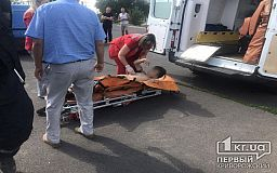 В Кривом Роге пьяный школьник застрял под мостом, его госпитализировали