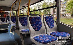 Как на выходных в Кривом Роге ездят троллейбусы по маршруту №3 (новый график движения)