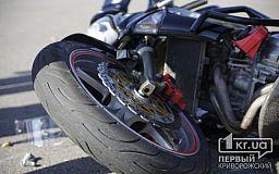В Кривом Роге мотоциклист пострадал после ДТП с легковушкой