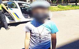 8-летнего мальчика в Кривом Роге разыскали патрульные