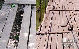Криворожане вынуждены ходить через реку по разваливающемуся мосту