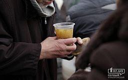 С начала 2020 года бездомные в Днепропетровской области получили почти 19 тысяч социальных услуг