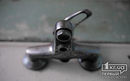 В домах жителей центра Кривого Рога срочно снизили давление питьевой воды, - АДРЕСА