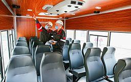 Для перевозки сотрудников Ингулецкий ГОК приобрел новый вахтовый автомобиль