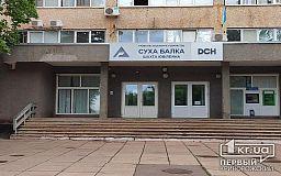 Суд обязал предприятие выплатить криворожанину 90 тысяч гривен компенсации за работу во вредных условиях