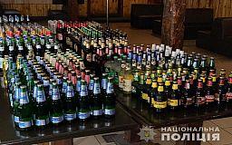 В Кривом Роге правоохранители изъяли более 400 бутылок алкоголя, который продавали без лицензии