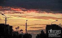 Какой будет погода в Кривом Роге 9 августа