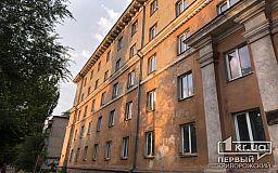 В центре Кривого Рога 27 лет пустует здание общежития на 553 человек