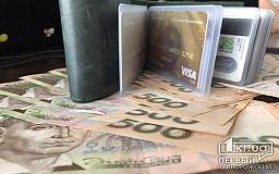 На сколько за месяц в Днепропетровской области увеличилась задолженность по выплатам зарплат