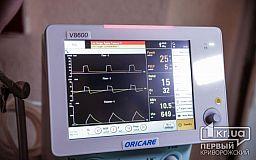 В реанимации криворожской больницы скончался мужчина, инфицированный COVID-19