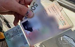 Копы в Кривом Роге отказались от взятки и оштрафовали водителя