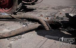 Где сегодня из-за ремонтных работ в Кривом Роге нет воды