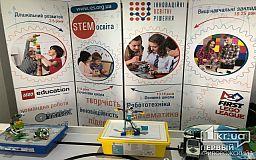 Криворожская школа получила золотую медаль на международной выставке «Современные учебные учреждения»