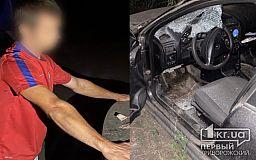 Патрульные в Кривом Роге задержали подозреваемого в краже из авто