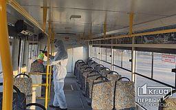 В Кривом Роге дезсредствами обработали более 700 единиц общественного транспорта