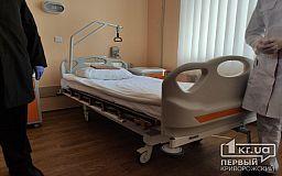 16 человек с пневмонией госпитализировали за прошедшие сутки в Кривом Роге