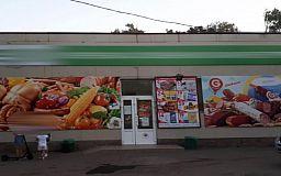 В трех магазинах Кривого Рога продавали алкоголь несовершеннолетним