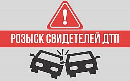 Полиция разыскивает свидетелей столкновения мопеда и грузовика в Кривом Роге