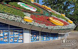 В Кривом Роге обновили цветы на главных часах