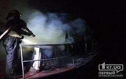 Ночью в Кривом Роге сгорел прогулочный катер