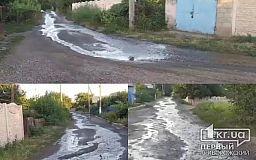Водоканалу понадобились сутки, чтобы устранить порыв в районе Бажаново в Кривом Роге