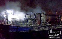 Криворожан просят помочь восстановить сгоревший катер «Анна»