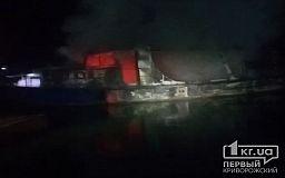 По факту пожара на катере «Анна» криворожские полицейские открыли уголовное дело