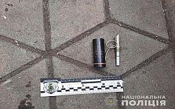 Поддельные документы и боеприпасы обнаружили у криворожанки
