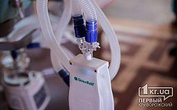 Криворожской «тысячке» купят аппараты для поддержания физиологических функций организма пациентов