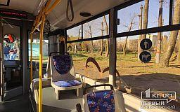 Обновленный график движения 14 троллейбуса в Кривом Роге в будние дни