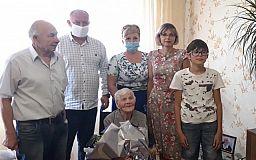 Криворожанка отпраздновала 105 День рождения