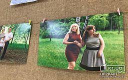 Особенные фото криворожских семей, которые воспитывают детей с инвалидностью, представили на выставке в ТРЦ