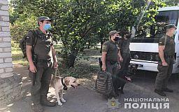 61 административный протокол за нарушение общественного порядка на криворожан составили полицейские за выходные