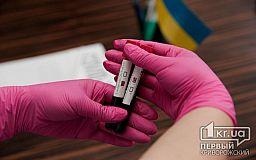 В Кривом Роге еще четверым пациентам подтвердили COVID-19